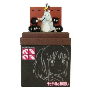 みにちゅあーとキット nonscale スタジオジブリmini 千と千尋の神隠し エンガチョ MP07-60 miniatuart
