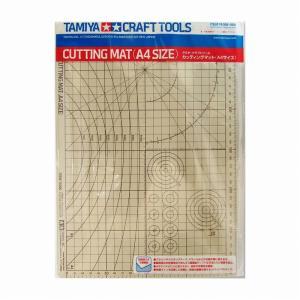 タミヤ /カッティングマット/A4サイズ TA74056|miniatuart