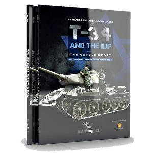 捕獲されたT-34戦車とイスラエル国防軍(IDF) 写真集  T-34 AND THE IDF  Captured Vehicles In IDF Services Vol.1[ABT709]【セール対象外】|miniature-park
