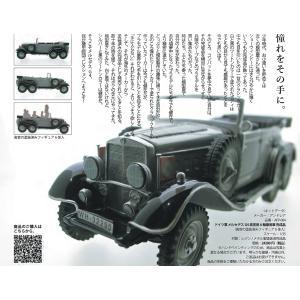総統のパレードカー(完成品) The Fuhrer's Parade Car 1/35[AFP-004]|miniature-park