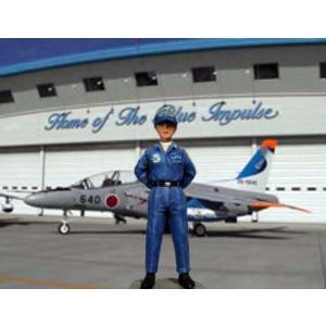航空自衛隊 ブルーインパルス 女性整備士 Female Mechanic of Japan Air Self-Defense Force  1/48[AM-MS-001]|miniature-park