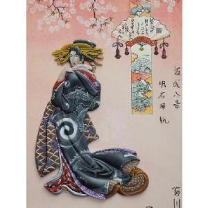 源氏八景 明石帰帆 菊川英山(1787-1867年)筆
