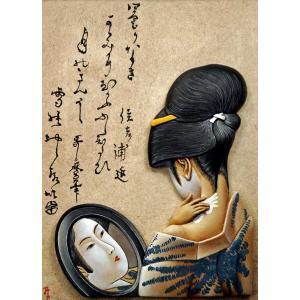 「襟粧い(えりよそおい)」 喜多川歌麿(1753-1805)  Girl Powdering her neck, after Utamaro (1753-1805)   250mmセミフラットフィギュア|miniature-park