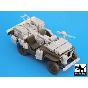 イギリス軍 SAS ジープ アフリカ アクセサリーセット(タミヤ用/イタレリ用) British SAS Jeep  Africa for Tamiya/Italeri 1/35 [BD-T35014]|miniature-park