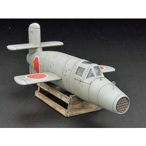 日本軍ほか Ba349Aナッター【架空】 フルキット  Ba349A Natter What if? 1/72[BRP72005]|miniature-park