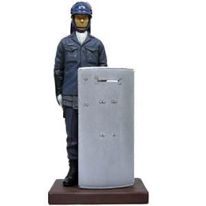 警視庁機動隊 隊員(旧装備)(※パッケージ、説明書なし) Tokyo Metropolitan Police Department Riot Police Unit (*No package)  1/16【セール対象外】 |miniature-park