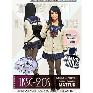 女子高生フィギュア(スカート2種入) Japanese Kawaii highschool girls (2 situation skirts included) 1/20【セール対象外】[JKSC-20S]|miniature-park