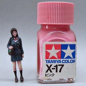 ブレザー娘 Japanese High School Girl  1/48【セール対象外】|miniature-park