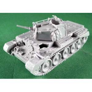 *イギリス軍 セントー対空戦車 Mk.II(バトルフィールドシリーズ)  Centaur Anti-...