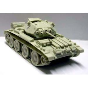 *イギリス軍 カヴェナンターMk.IV 巡航戦車(砲塔2種入)(バトルフィールドシリーズ) Cove...