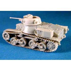 日本陸軍 九八式軽戦車(バトルフィールドシリーズ) Japanese Type 98 Light T...
