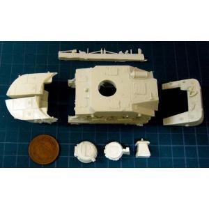 日本海軍 特二式内火艇 カミ車 タイプ#1(展望塔・換気塔付き。前後のフロート脱着可)(バトルフィー...
