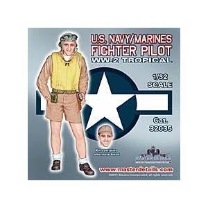 アメリカ海軍/海兵隊 戦闘機パイロット 立ち姿 熱帯服 WW2(ヘッド2種入)  U.S. Navy/Marine fighter pilot WW-2 Standing Tropical  1/32[MD32035]|miniature-park