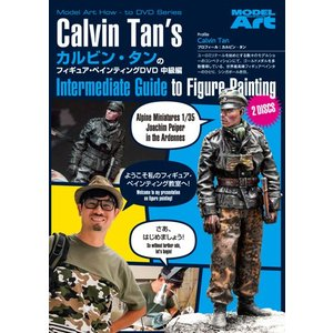 カルビン・タンのフィギュア・ペインティングDVD中級編日本語字幕版  Calvin Tan's Intermediate Guide to Figure Painting  - Japanese edition|miniature-park