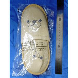 お子様用スリッパ Slippers for Children[MP-goods-01]|miniature-park
