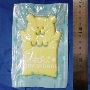 ボディスポンジ むささびくん Body Sponge[MP-goods-02]|miniature-park