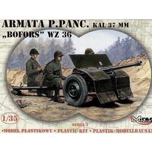 ポーランド軍/イギリス軍ほか ボフォース37ミリ対戦車砲(フィギュアは付属しません) 37mm 'BOFORS' wz 36 anti tank gun  1/35[MR35212]|miniature-park