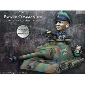 ドイツ軍 戦車兵指揮官&パンター戦車砲塔 Panzer Commander with turret 54mmSDスケール[NP-006]|miniature-park