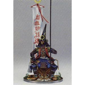 虎の敷物にすわる加藤清正 Seated Samurai General on tiger skin, Kato Kiyomasa  90mm|miniature-park