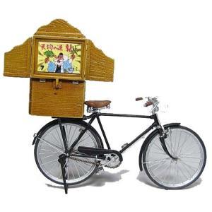 紙芝居セット(自転車は含まれません)  Picture-story show set   1/35【セール対象外】 miniature-park