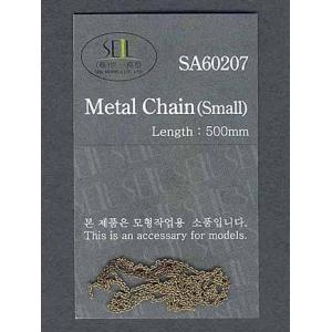 チェーン(中細)  Metal Chain (Medium)  500mm[SA60208]|miniature-park