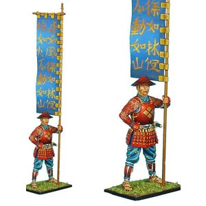 武田の旗印を持つサムライ Samurai Standard Bearer - Takeda Banner 60mm[SAM032]|miniature-park