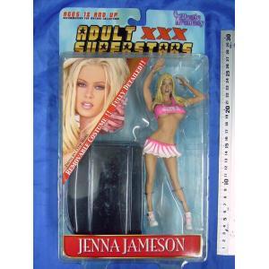 アダルトスーパースター ジェンナ  Adult Superstars 1 - Jenna 7.5インチ(約20cm)アクションフィギュア|miniature-park