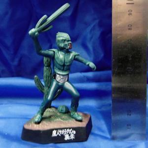 バンダイ ライダー怪人名鑑2-04 魔人サボテグロンの襲来 Kamen Rider Directory 2-04 Cactus man 全高約8cm[SH-RL2-04]|miniature-park