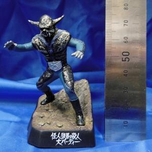 バンダイ ライダー怪人名鑑2-05 怪人狼男の殺人大パーティー Kamen Rider Directory 2-05 Wolf Man 全高約8cm[SH-RL2-05]|miniature-park