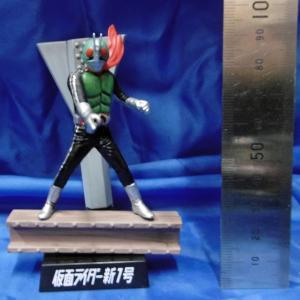 バンダイ ライダー怪人名鑑2-06 仮面ライダー新1号 Kamen Rider Directory 2-06 Shin-ichi-gou 全高約8cm[SH-RL2-06]|miniature-park