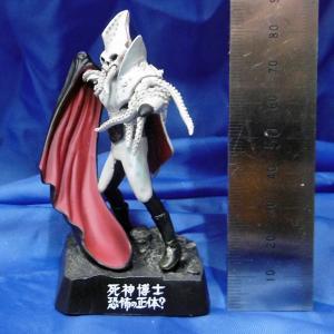 バンダイ ライダー怪人名鑑2-07 死神博士 恐怖の正体? Kamen Rider Directory 2-07 Dr. Grim Reaper 全高約8cm[SH-RL2-07]|miniature-park