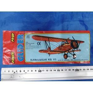 WWI パワープロップグライダー No.8 川西九三式陸上中間練習機(K5Y1) WWI POWER PROP GLIDER No.8 KAWANISHI K5 Y1|miniature-park