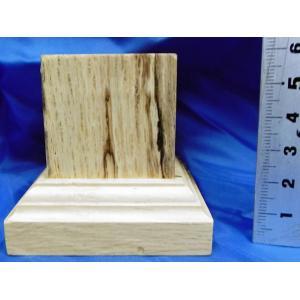 柱脚型 木製ベース(シラカシ) Column Wooden base  上面:40mm x 40mm...