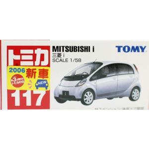 トミカ No.117 三菱 i (アイ) (箱)  新車シール2400010012242 minicars