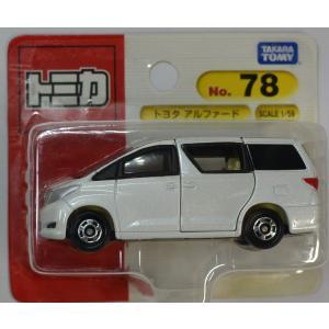 トミカ No.078 トヨタ アルファード (ブリスター) 2400010003011 minicars