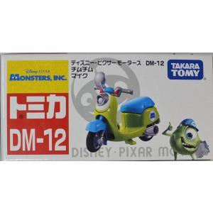ディズニートミカモータース DM-12 チムチム マイク 2400010003745