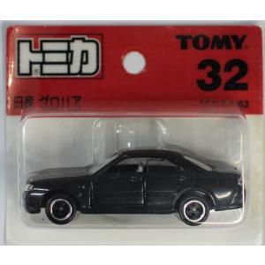 トミカ (ブリスター) No.32 日産グロリア 2400010015946|minicars