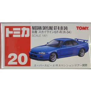 トミカ 日産 スカイラインGT-R (R34) 020 赤TOMY 2400010005640 minicars