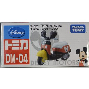 ディズニー トミカ ディズニーモータース DM-04 チムチム ミッキーマウス 2400010005...