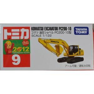トミカ No.9 コマツ 油圧ショベル PC200-10型 (箱) 新車シール24000100093...