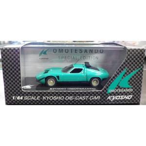 KYOSHO 1/64 Lamborghini Jota SVR Green 【京商表参道 SPEC...