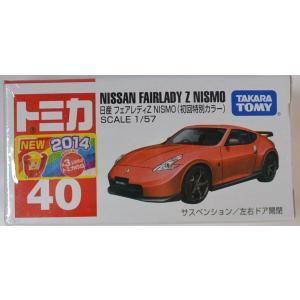 トミカ No.40 日産 フェアレディZ NISMO (初回特別カラー) 2400010011665 minicars