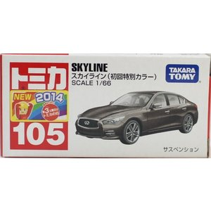 トミカ No.105 スカイライン 箱 *初回特別カラー2400010015076 minicars