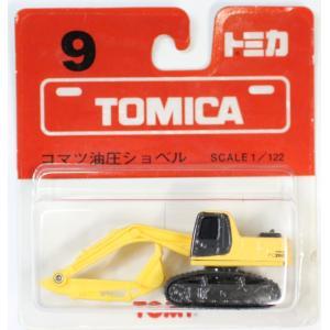 トミカ 9 小松油圧ショベル PC200 黄色 SCALE 1/122 ブリスター240001001...