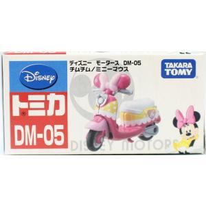 ディズニー トミカ ディズニーモータース DM-05 チムチム ミニーマウス 24000100132...