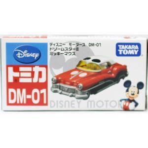 ディズニー トミカ ディズニーモータース DM-01 ドリームスターII ミッキーマウス 24000...