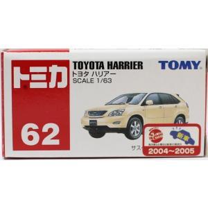 トミカ トヨタ ハリアー (サック箱) 062 新車シール付き2400010014321 minicars