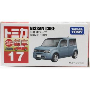 トミカ No.017 日産 キューブ (箱) 新車シール付き2400010014369 minicars