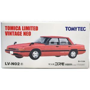 トミカリミテッドヴィンテージ NEO LV-N02a マツダ コスモ(赤) 2400010014444|minicars