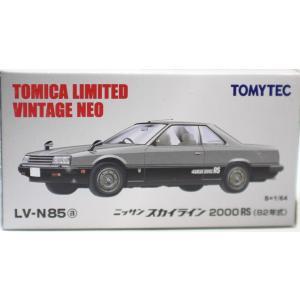 トミカリミテッドヴィンテージ LV-N85a スカイライン 2000RS (銀 黒) 2400010014635|minicars